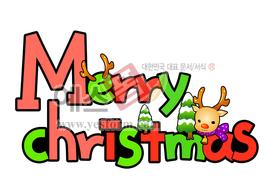 섬네일: merry christmas (크리스마스, 성탄절) - 손글씨 > POP > 축하/감사