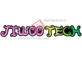 섬네일: JIWOO TECH - 손글씨 > POP > 문패/도어사인