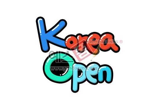 미리보기: Korea Open (문패, 회사명, 로고) - 손글씨 > POP > 문패/도어사인