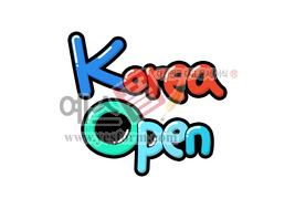 섬네일: Korea Open (문패, 회사명, 로고) - 손글씨 > POP > 문패/도어사인