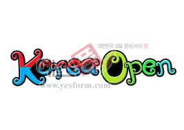 섬네일: Korea Open - 손글씨 > POP > 기타