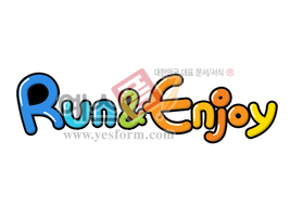 섬네일: Run&Enjoy - 손글씨 > POP > 기타