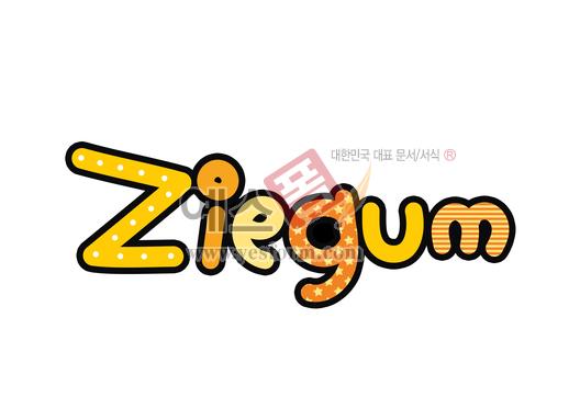 미리보기: ziegum - 손글씨 > POP > 기타