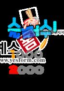 섬네일: 슬러쉬(1000원,2000원 ) - 손글씨 > POP > 음식점/카페