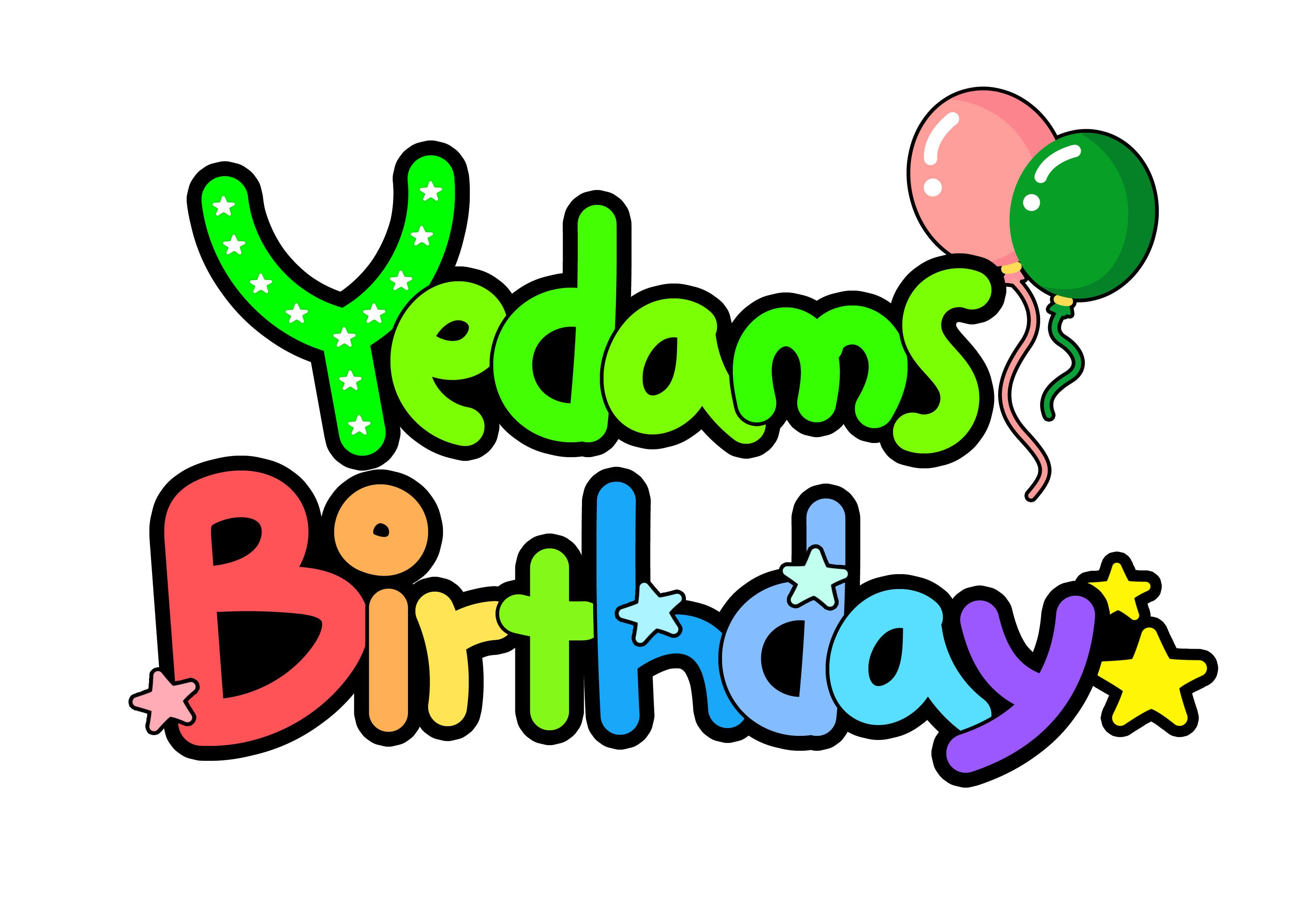 Yedams Birthday (생일, 생일파티, 가렌드, 어린이집, 유치원, 생일축하)
