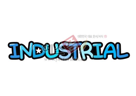 미리보기: INDUSTRIAL - 손글씨 > POP > 기타