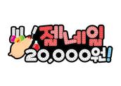 젤네일 20,000원(손톱,매니큐어,가격)