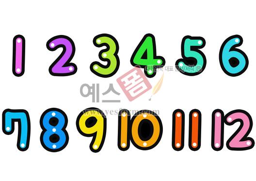미리보기: 1~12(숫자,달,월) - 손글씨 > POP > 단어/낱말