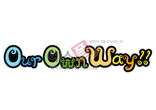 미리보기: Our Own Way!! - 손글씨 > POP > 기타