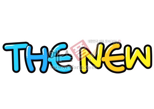 미리보기: The new - 손글씨 > POP > 기타