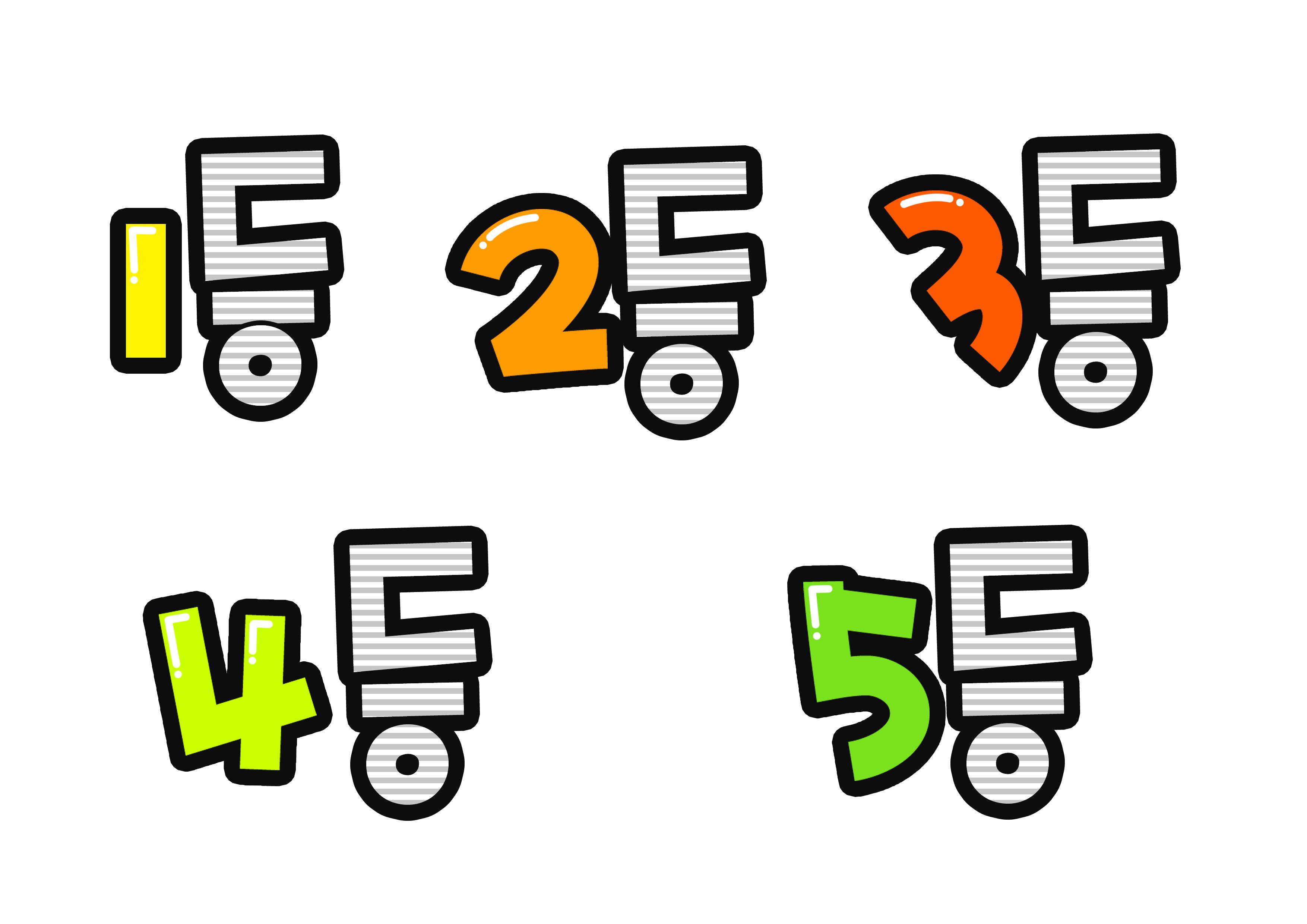 1등, 2등, 3등, 4등, 5등