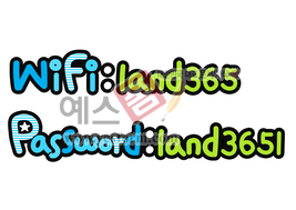 섬네일: WiFi : land365 Password : land3651 - 손글씨 > POP > 기타