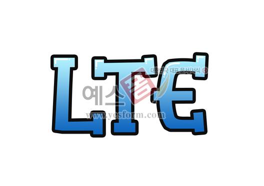 미리보기: LTE - 손글씨 > POP > 단어/낱말