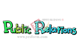 섬네일: Public Relations - 손글씨 > POP > 기타