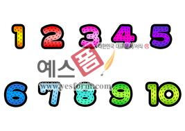 섬네일: 숫자, 기호 - 손글씨 > POP > 단어/낱말