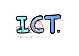 섬네일: ICT - 손글씨 > POP > 문패/도어사인