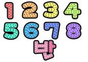 1 2 3 4 5 6 7 8 반 (숫자,번호)