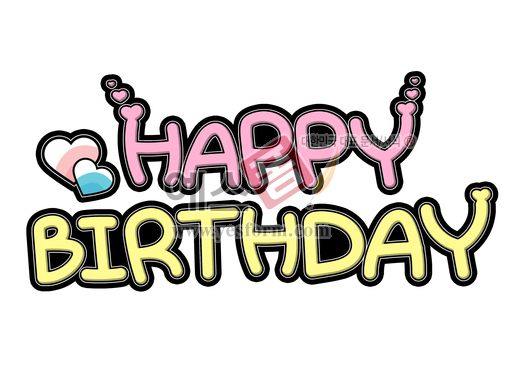 미리보기: happy birth day - 손글씨 > POP > 축하/감사