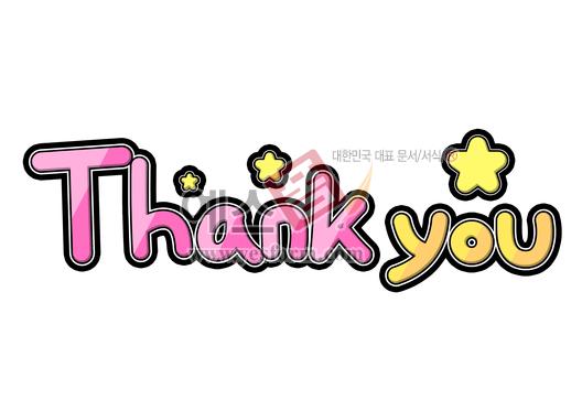 미리보기: Thank you - 손글씨 > POP > 축하/감사