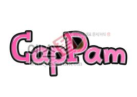 섬네일: CapPam - 손글씨 > POP > 기타