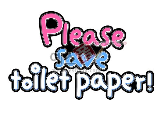 미리보기: Please save toilet paper! - 손글씨 > POP > 안내표지판