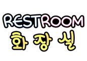 RESTROOM ,화장실