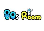 용우s Room(방문)