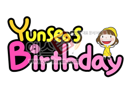 Yunseos Birthday
