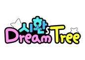 시환s Dream Tree