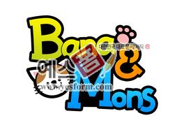 Bana & Mons