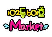 102동601호 Market