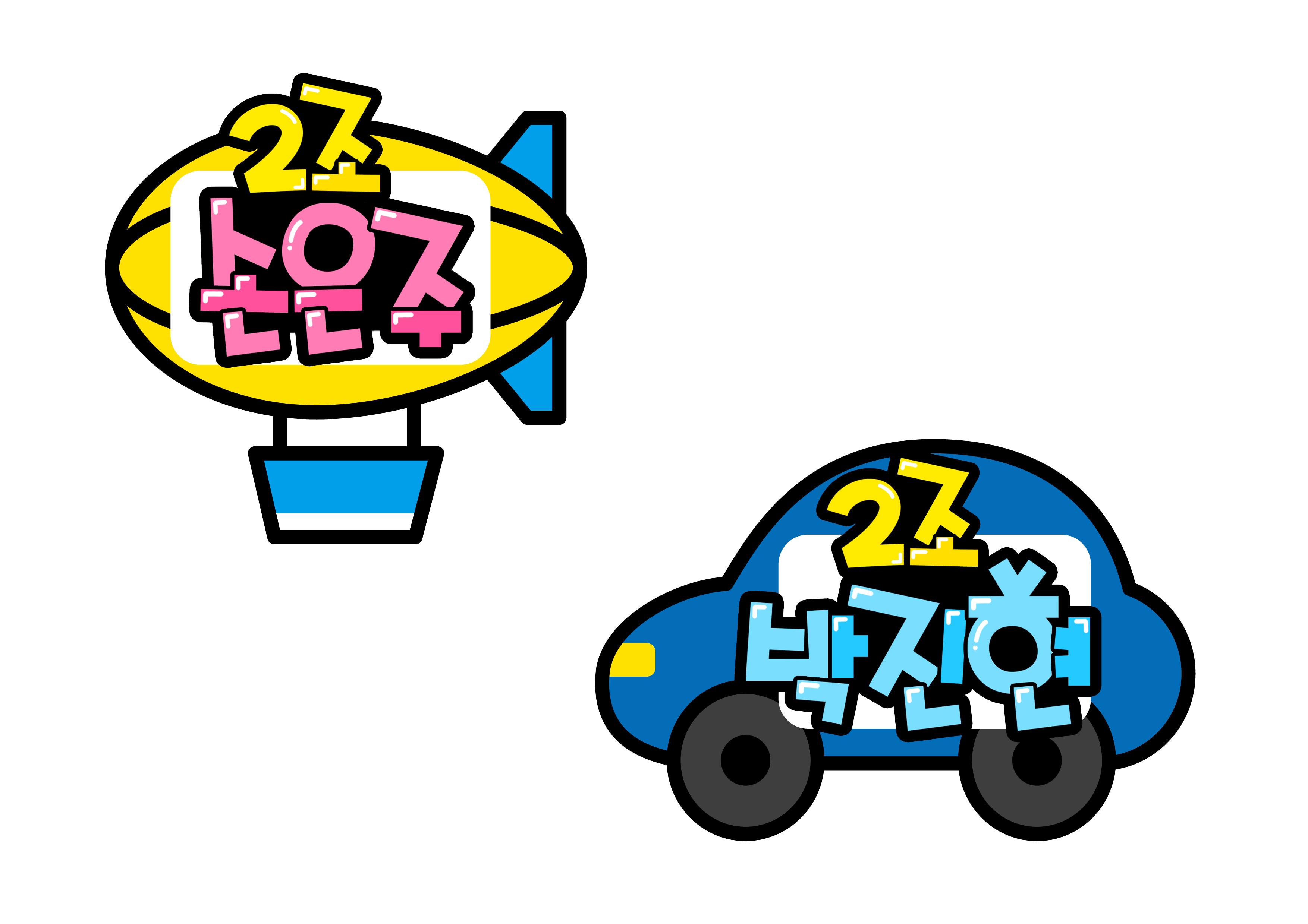 2조/손은주, 2조 박진현