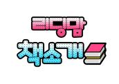 리딩맘 책소개