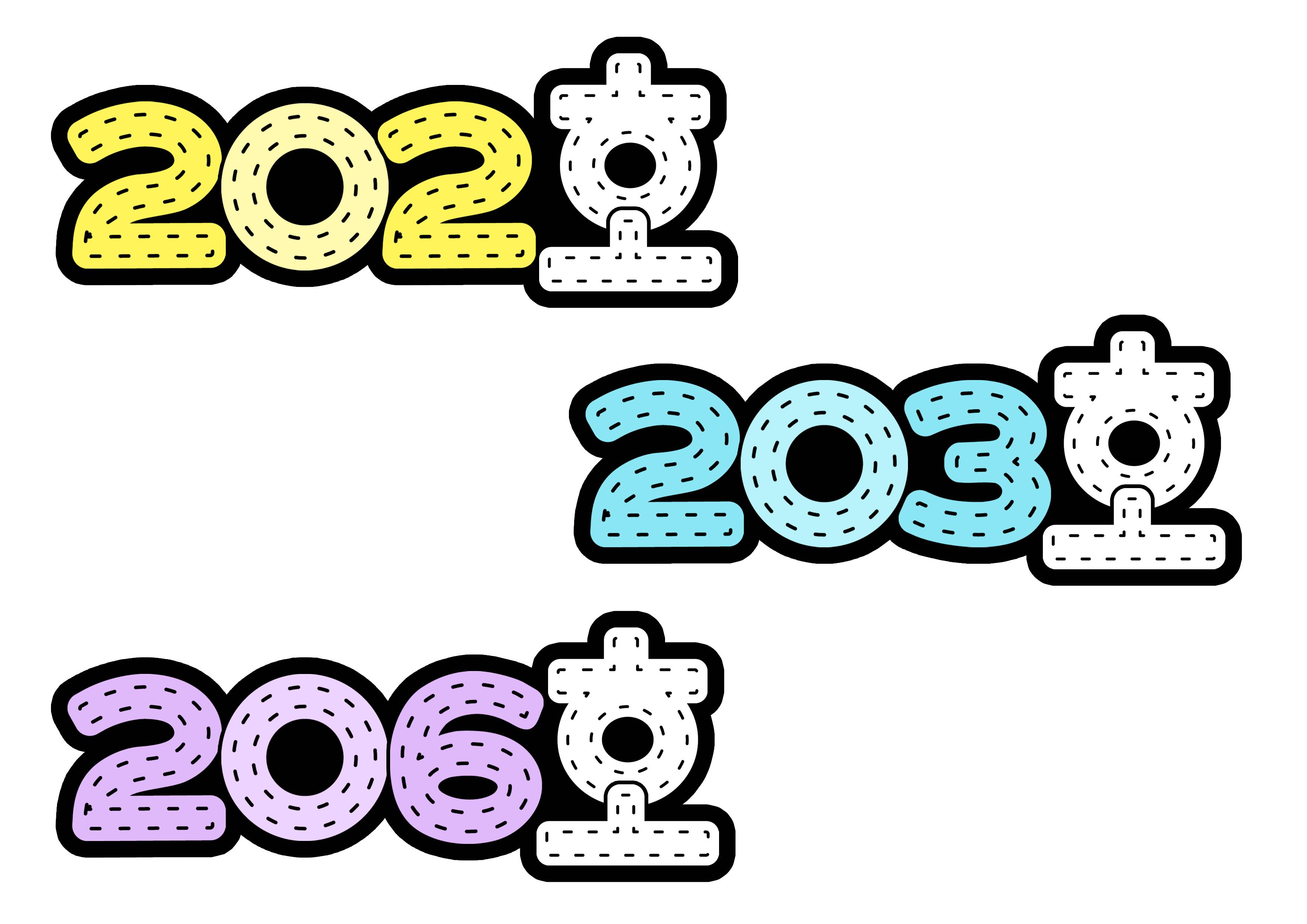 202호 203호 206호