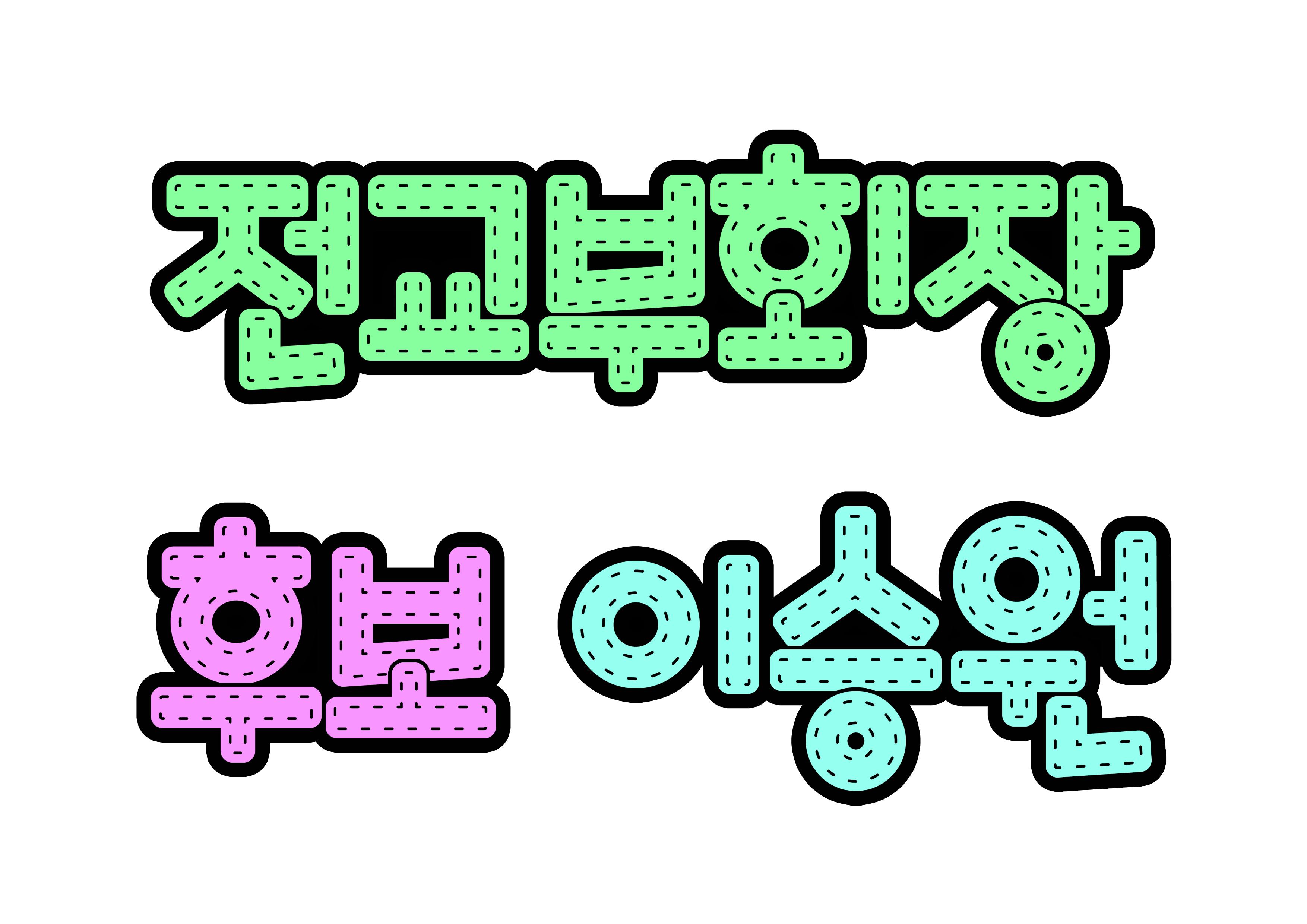 전교부회장 후보 이승원