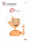 4살/5살 소근육 발달, 운필력을 키우는 선긋기 프린트학습지 <머리모양 완성하기 업데이트>