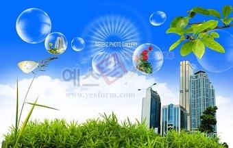 빌딩,구름,하늘,물방울,나비,초록