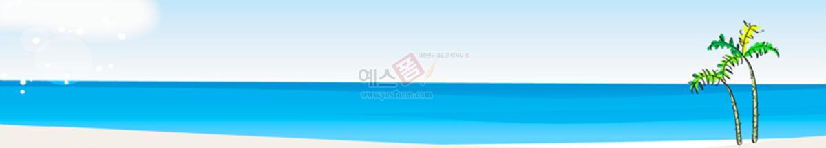 바닷가,해안,해변,야자수