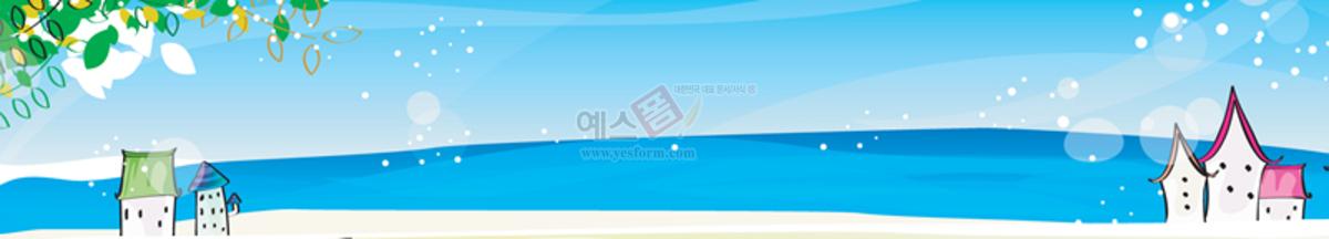 바닷가,바다,파랑,휴가,팬션,건물