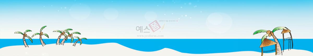 여름,바닷가,바다,건물,파라솔,야자,야자나무,파랑,