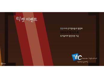 2014 천안시 예산정책대회 프레젠테이션