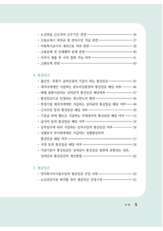 3 page