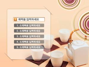 다기 세트(Tea) 파워포인트 배경 템플릿