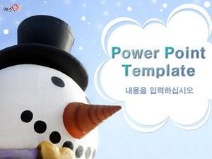 눈사람(겨울) 배경 피피티 템플릿