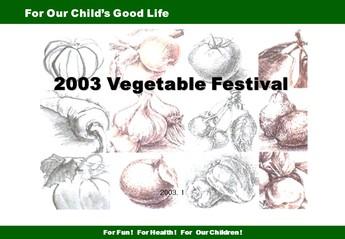 Vegetable Festival 계획 제안서