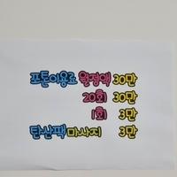 고민이 싹~~~^^ 상세보기 썸네일