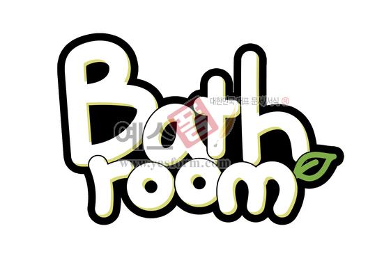 미리보기: Bath room - 손글씨 > POP > 문패/도어사인