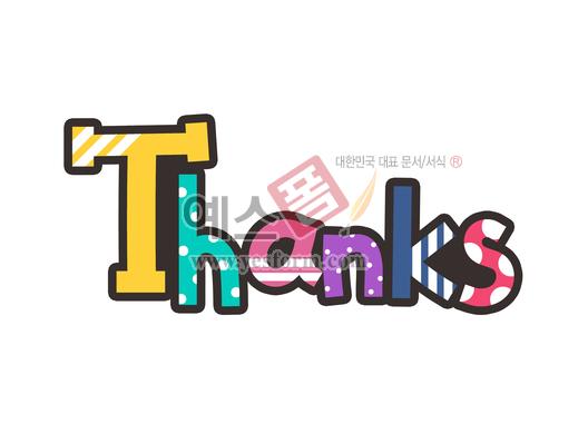 미리보기: thanks - 손글씨 > POP > 축하/감사
