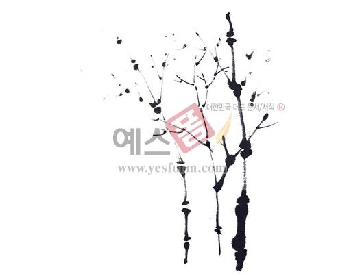 미리보기: 대나무2 - 손글씨 > 캘리그라피 > 붓터치