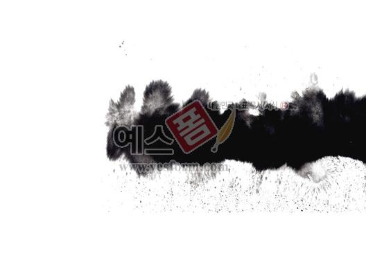 미리보기: 방울뿌림번짐12 - 손글씨 > 캘리그라피 > 붓터치